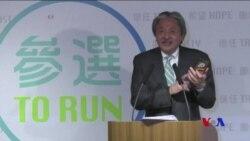 曾俊華宣佈參選香港特首與林鄭對決
