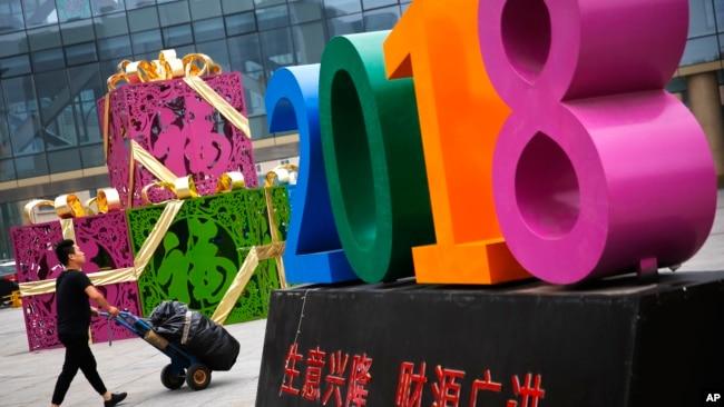经济学家:若美征税加码 中国GDP增长将下滑