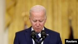 Biden moment of silence