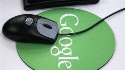 گوگل با ۳ برنامه تسهيل در مبادله آزاد اطلاعات به ايران باز می گردد