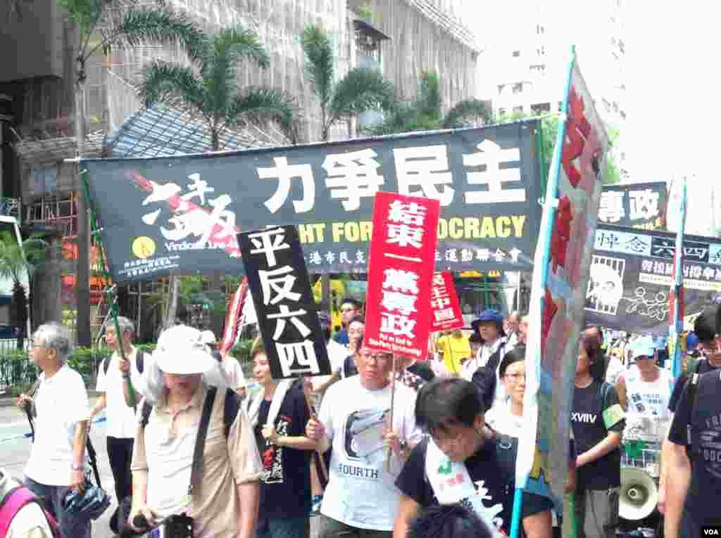 香港支聯會舉行年度平反六四大遊行(美國之音海彥拍攝)