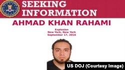 احمد خان رحمی، مظنون انفجار شنبه شب در نیویارک
