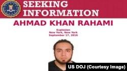 ځیني امریکايي رسنۍ وايي چې دغه مشکوک کس د افغانستان دی