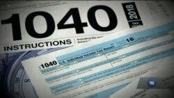 Як американці платять податки державі. Відео