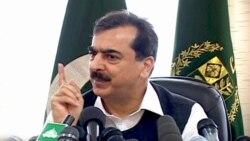 يوسف رضا گيلانی با انحلال پارلمان پاکستان مخالفت کرد