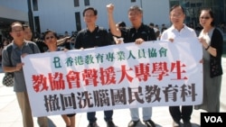 教協總幹事葉建源(左三)與多位教協代表參加大專生罷課集會