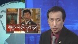 Kunleng News March 13, 2013