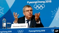 International Olympic Committee President Thomas Bach speaks at a news conference in Pyeongchang, South Korea.