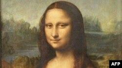 Bức tranh Mona Lisa có nụ cười lạ lùng của danh họa Leonardo da Vinci được treo tại viện bảo tàng Louvre ở Paris