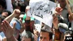 موج تازه اخراج کارگران با افزایش شاخص فلاکت در ایران همراه شد
