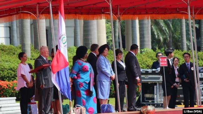 台湾邦交国外交官2017年7月12日出席欢迎卡特斯总统仪式 (美国之音黎堡摄)