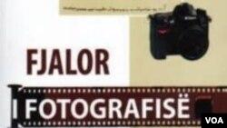 Fjalor i Fotografise