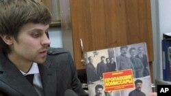 莫斯科国立古拉格博物馆副馆长罗曼诺夫