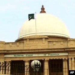سپریم کورٹ کراچی رجسٹری