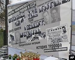 介绍政治迫害的街头展览
