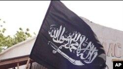 Barnaamijyo: Aas-aaskii kooxda Al-Shabaab
