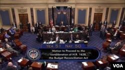 """美国参议院星期三投票未通过""""只废奥巴马医保法""""议案"""