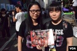 參與7-1遊行的黃同學(左)及鄧同學都表示,反對當局推行普教中。(美國之音湯惠芸攝)