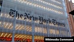 La noticia ocurre a la vez que las autoridades federales investigan un ciberataque contra el Comité Nacional Demócrata.
