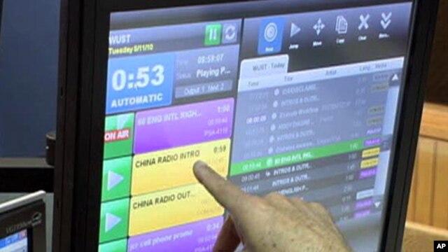 China broadcast radio station to America operating from Washington, DC suburban area