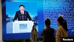 中国国家主席习近平2016年在浙江举行的第三届世界互联网大会上讲话(路透社资料照)