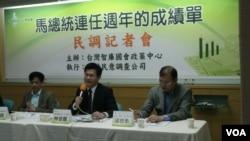 台湾智库发表马英九施政民调(美国之音杨晨拍摄)