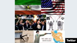 برخی از عکس ها و توئیت های کاربران ایرانی