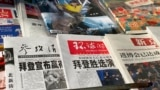 FILE - Newspapers are displayed at a newsstand in Beijing, China, Nov. 9, 2020.