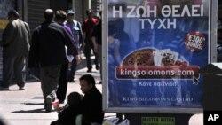 希臘經濟疲弱。