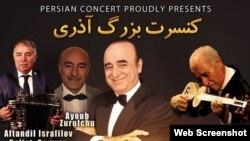 Zurufçu konsert