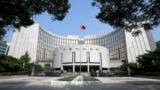 Trụ sở Ngân hàng Nhân dân Trung Quốc (PBOC)