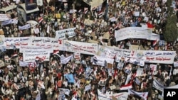 په یمن کې هم مظاهرې پیل شوي