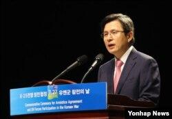 27일 한국 서울 올림픽공원에서 열린 '정전협정 63주년 및 유엔군 참전의 날' 기념식에서 황교안 국무총리가 기념사를 하고 있다.