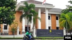 Gedung PTUN Yogyakarta. (foto:VOA/ Nurhadi)