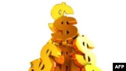 Nếu kềm chế được lạm phát, Ngân hàng Trung ương Mỹ có thể sẽ giữ lãi suất chính ở mức thấp hiện nay để thúc đẩy sự phục hồi kinh tế