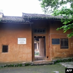 江西瑞金云石山的一座古庙,毛泽东长征前曾居于此