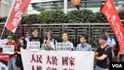 香港反中國國歌法示威 (美國之音湯惠芸拍攝)