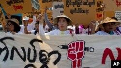 ၂၀၁၈ မတ္လတုန္းက လြတ္လပ္စြာ ထုတ္ေဖာ္ခြင့္အတြက္ လူထုဆႏၵျပ