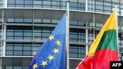 Евросоюз продлил финансовые санкции против белорусских чиновников