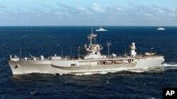 Soái hạm USS Blue Ridge của Đệ Thất Hạm Đội Hoa Kỳ