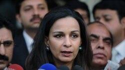 وزير اطلاعات پيشين پاکستان سفير آن کشور در آمريکا شد