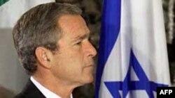 Дж. Буш-младший в Израиле