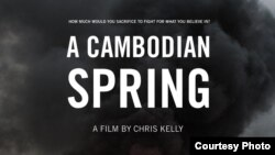 «A Cambodian Spring» គឺខ្សែភាពយន្តឯកសារមួយបង្ហាញអំពីការអភិវឌ្ឍនៅក្នុងប្រទេសកម្ពុជា ដែលបង្កឲ្យការធ្វើបាតុកម្មប្រឆាំងនឹងការរឹបអូសដីធ្លីជាបន្តបន្ទាប់ ដែលត្រូវបានផលិតដោយលោក Chris Kelly អ្នកយកព័ត៌មានជនជាតិអង់គ្លេស។ (រូបថតដកស្រង់ចេញពីទំព័រហ្វេសប៊ុករបស់ A Cambodian Spring)