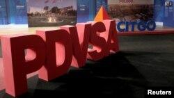 Los logotipos corporativos de la compañía petrolera estatal PDVSA y Citgo Petroleum Corp se ven en Caracas, Venezuela. Foto de archivo.
