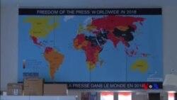 2018全球新聞自由指數:中國倒數第五 北韓墊底