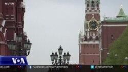 Interesi i veçantë i Rusisë për Ballkanin