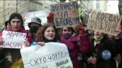 Українські активісти готуються до знайомства із Блінкеним. Відео
