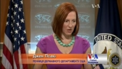 Держдеп : США думають над відповіддю Росії