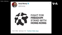抗議支持香港評論 騰訊停播76人比賽