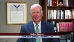 Ексклузивно за Гласот на Америка: Поранешниот државен секретар Бејкер зборува за падот на Берлинскиот ѕид